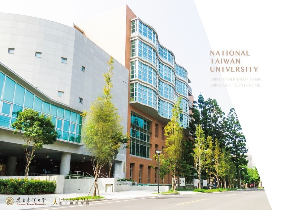 NTU Master Program in Global Agriculture Technology and Genomic Science (Global ATGS)
